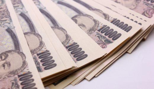 出金上限額で見るカジノランキング|カジノ自体の経営状況が分かる!